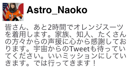 Tweet from @astro_Naoko